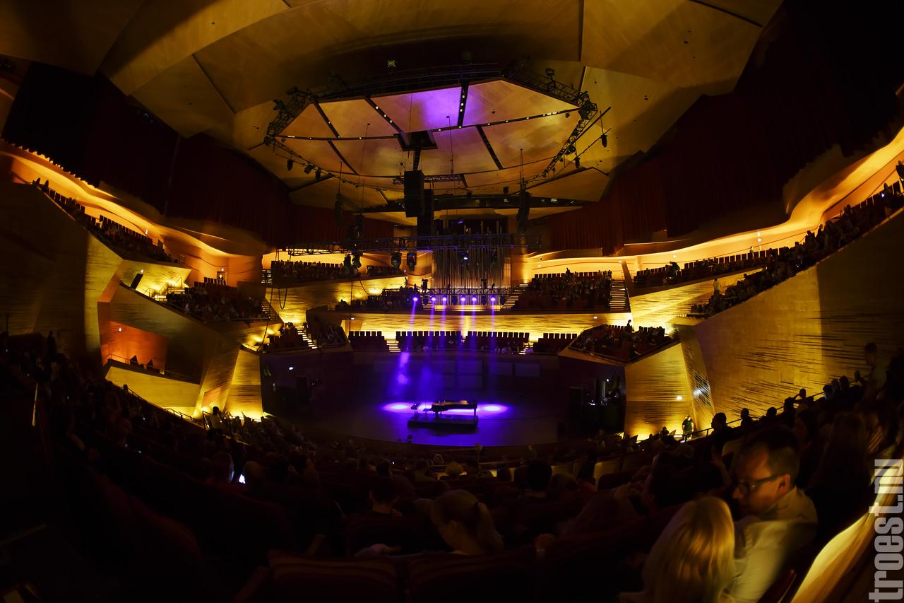 Dr koncertsal Park Copenhagen koncert